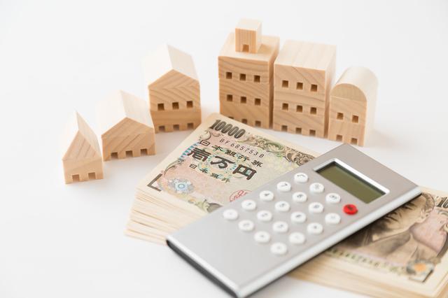 不動産とお金と電卓