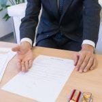 登記済権利証・登記識別情報とは?紛失したらどうなる?