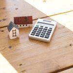 不動産会社の査定と査定シミュレーションはどれくらい結果が違うものなの?