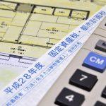 不動産売却で発生する税金と節税のコツ