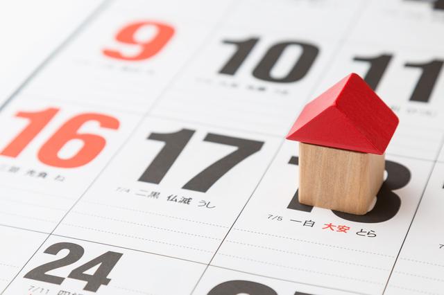 家とカレンダー