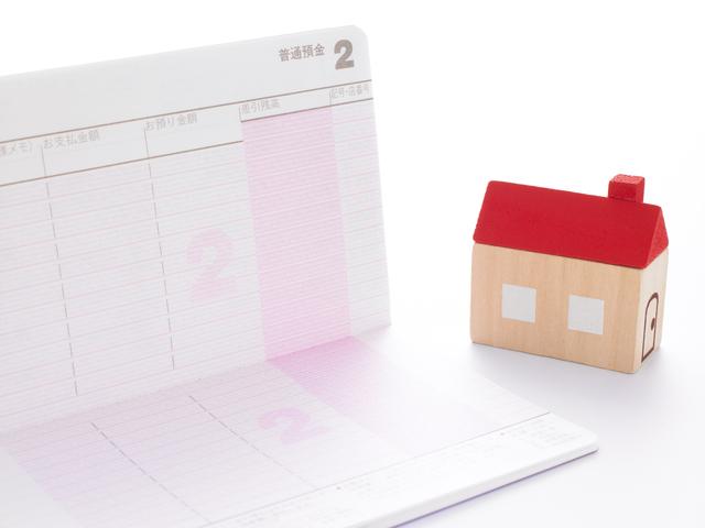 家と住宅ローン残高