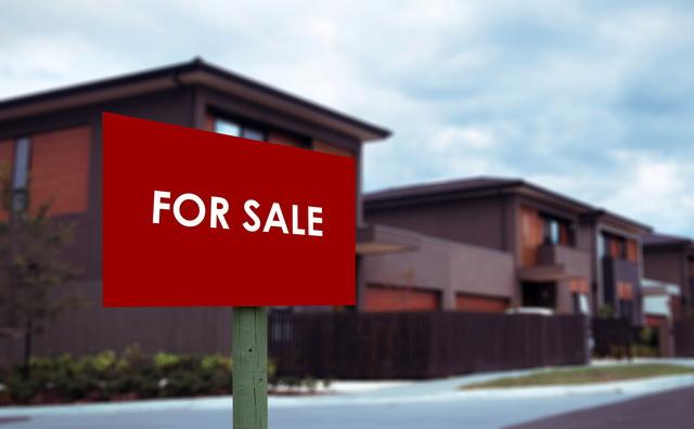 売却中の家