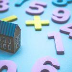 不動産は個人と法人、どちらで売却した方がお得なの?