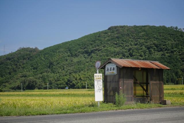 田舎のバス停