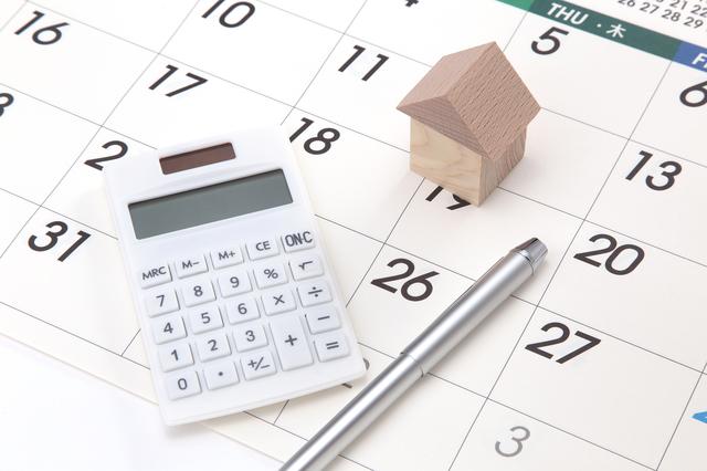 家とカレンダーと電卓
