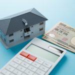 マンションの売買契約後にキャンセルする方法!手付金と違約金はどうなる?