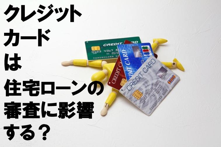クレジットカードの支払いに苦しむ人