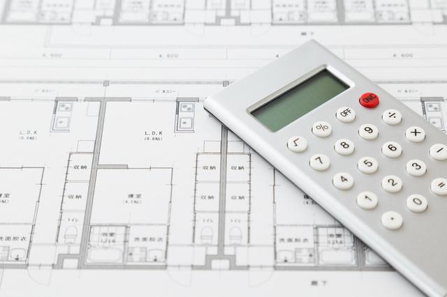 マンションの管理費・修繕積立費イメージ