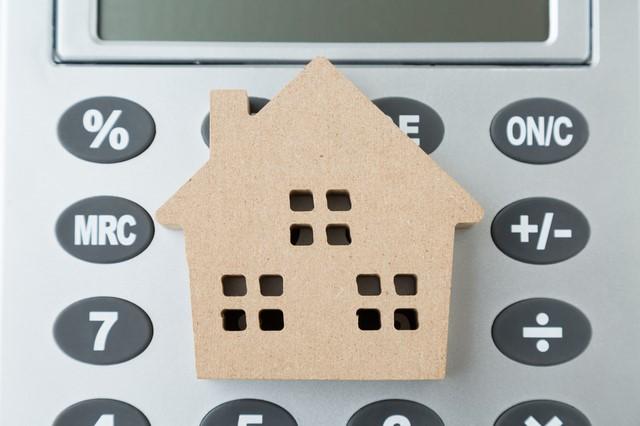 不動産と消費税の関係